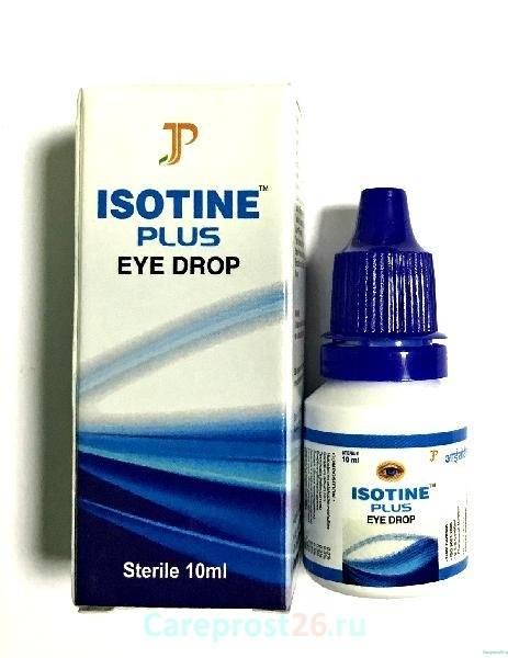 Isotine: глазные капли индийские – инструкция по применению, отзывы, цена