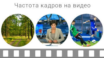 С каким разрешением лучше снимать видео и важна ли частота кадров - androidinsider.ru