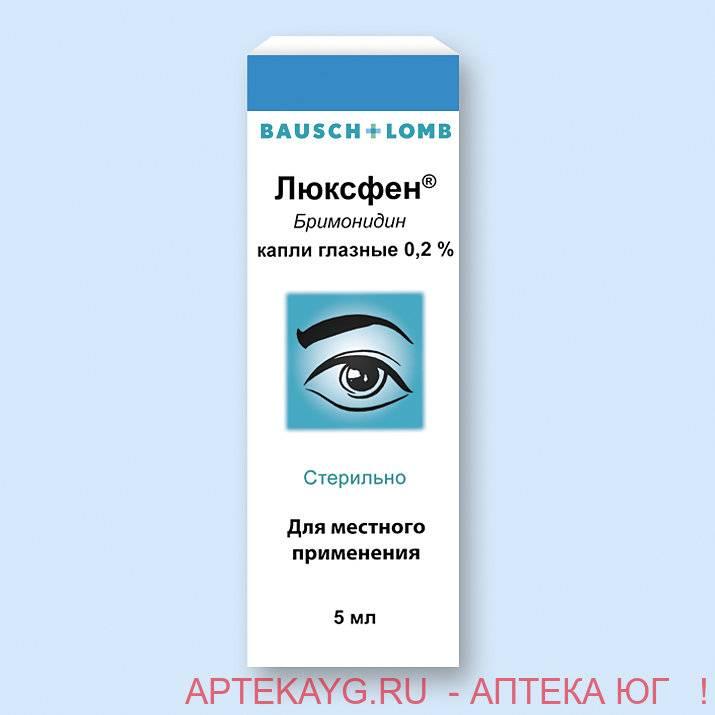 Альфаган: аналоги глазных капель и инструкция по применению