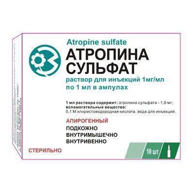 Капли атропин придиагностике илечении глазных заболеваний