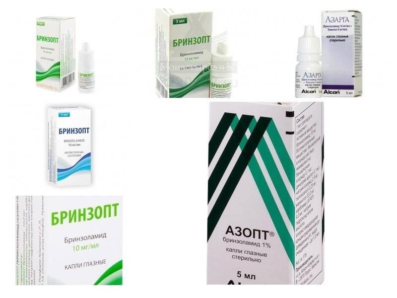 Бринзопт капли глазные флакон 10 мг/мл, 5 мл: инструкция по применению, состав, аналоги, отзывы и цена