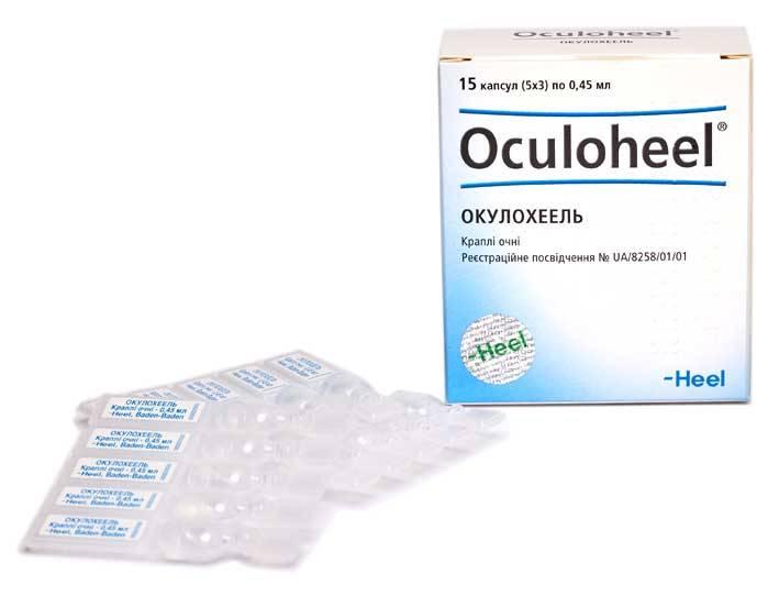 Окулохеель аналоги. цены на аналоги в аптеках