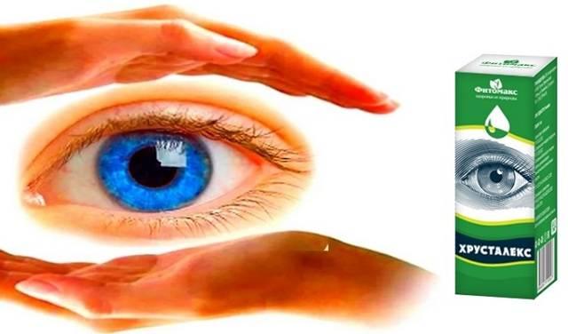 Применение глазных капель хрусталин