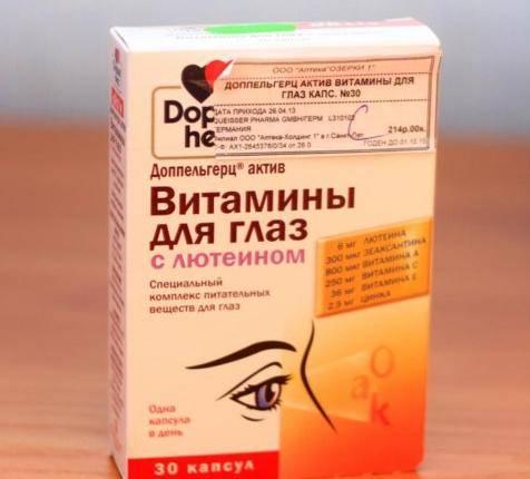 Какие глазные капли при дальнозоркости улучшают зрение