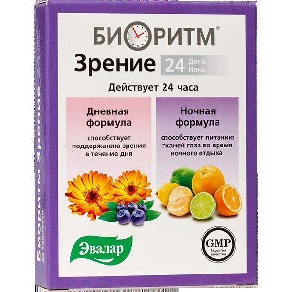 Биоритм зрение 24: инструкция по применению, отзывы и аналоги, цены в аптеках