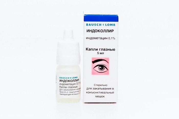 Оквис глазные капли: инструкция по применению, противовоспалительные и увлажняющие, нестероидные