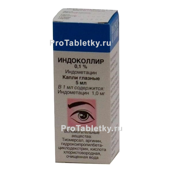 Индоколлир глазные капли: инструкция, цена, отзывы, аналоги