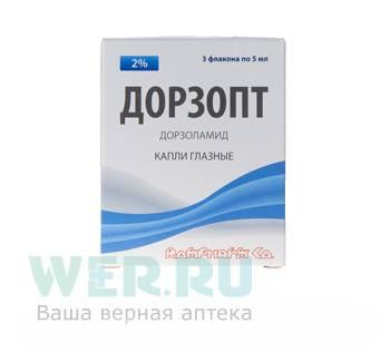 Дорзопт отзывы пациентов | глазной.ру