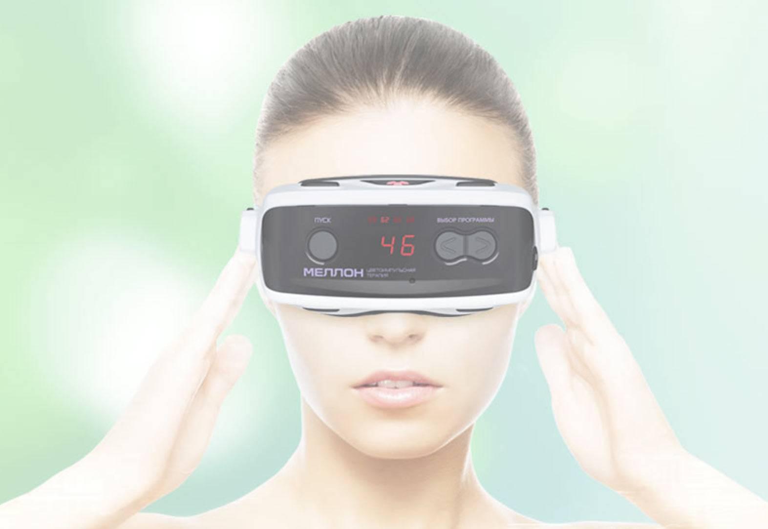 Цветоимпульсная терапия для глаз - результативность, приборы