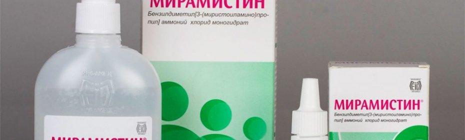 Можно ли промывать глаза мирамистином: применение при коньюктивите и др