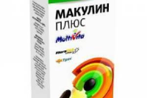Капсулы для глаз макулин: инструкция, цена, аналоги