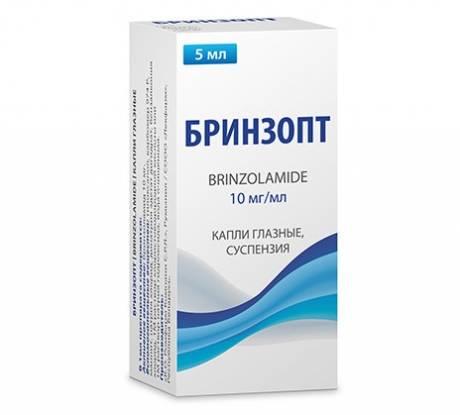 Купить бринзопт капли глазные 10мг/мл 5мл цена от 335руб в аптеках москвы дешево, инструкция по применению, состав, аналоги, отзывы