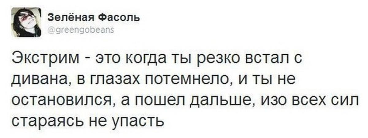 Почему темнеет в глазах, когда встаешь, и как с этим бороться oculistic.ru почему темнеет в глазах, когда встаешь, и как с этим бороться