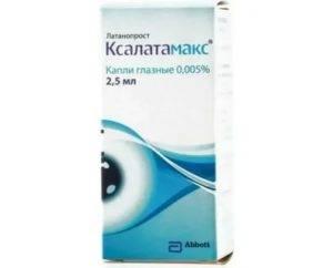 Ксалатамакс: инструкция, отзывы, аналоги, цена в аптеках - medcentre.com.ua