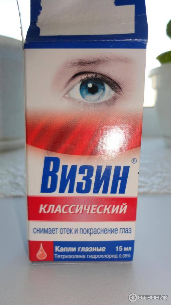 Глазные капли при сахарном диабете 2 типа