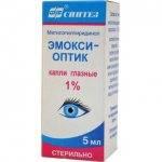 Эмокси-оптик глазные капли: инструкция по применению и для чего они нужны, цена, отзывы, аналоги
