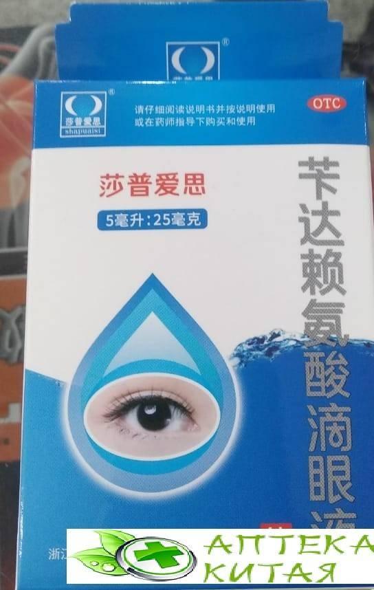 Глазные капли при катаракте: список лучших с названиями