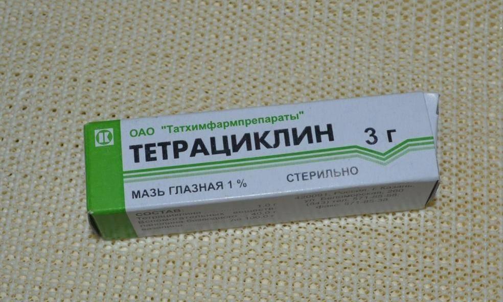 Тетрациклиновая мазь: как наносить на глаза, инструкция по применению и рекомендации - sammedic.ru