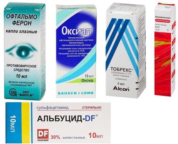 Глазные капли с антибиотиком: список препаратов широкого спектра действия для детей и взрослых