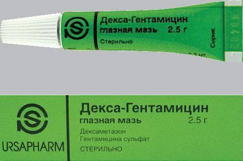 Препарат: мазь гентамициновая в аптеках москвы