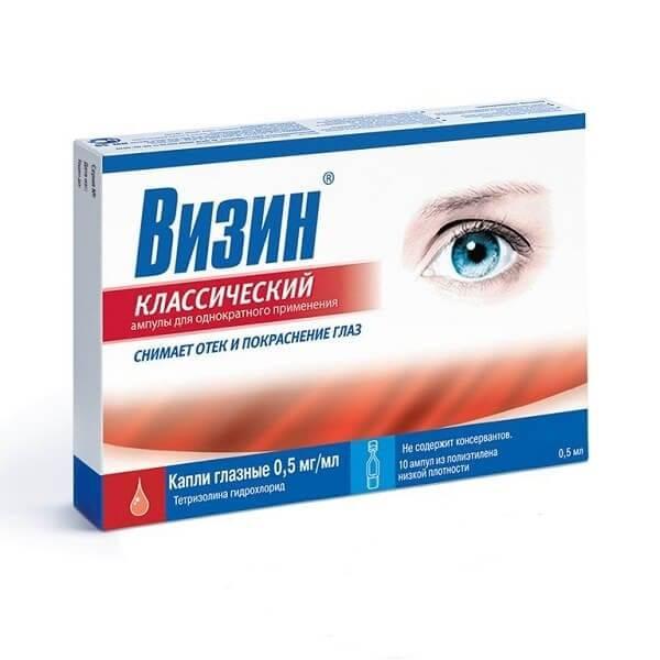 Визин: инструкция по применению глазных капель и для чего он нужен, цена, отзывы, аналоги
