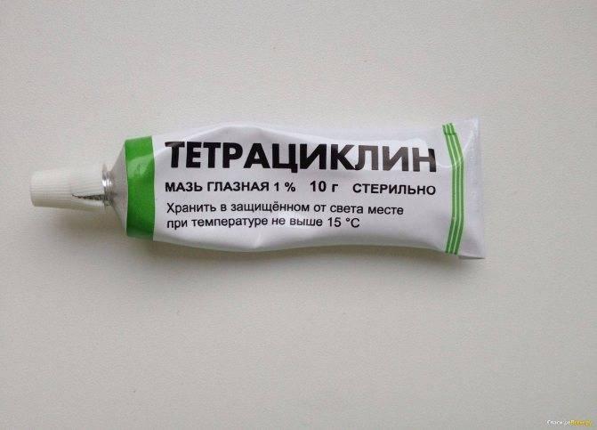 Эффективный и дешевый антибиотик тетрациклиновая мазь: инструкция по применению для детей с рождения