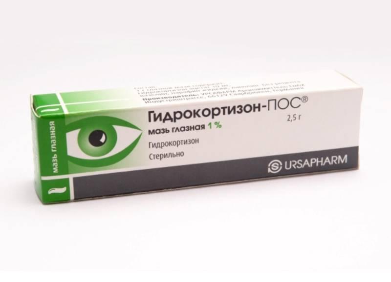 Гидрокортизоновая мазь глазная: инструкция по применению, от чего помогает, цена, отзывы