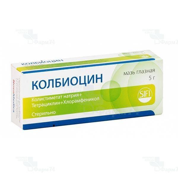 Мазь для глаз колбиоцин — инструкция по применению