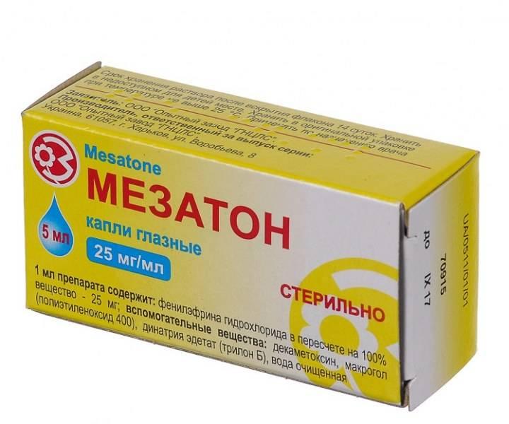 Инструкция по применению мезатона в ампулах и каплях для глаз и носа, аналоги препарата