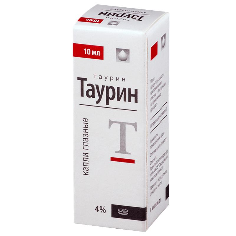 Таурин глазные капли: инструкция по применению и для чего они нужны, вред и польза, цена, отзывы, аналоги