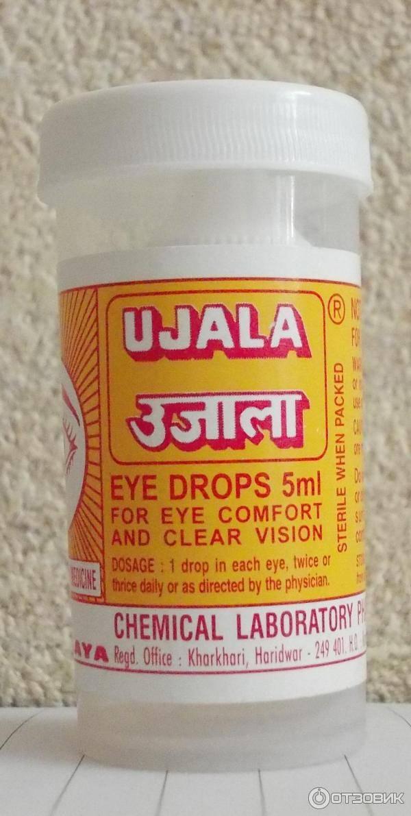 Инструкция по применению глазных капель уджала: отзывы и сколько стоят?