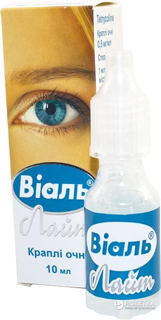 Виаль глазные капли: инструкция по применению от сухости и усталости глаз, покраснения, напряжения, слеза