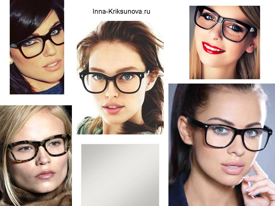Как подобрать очки для мужчин по форме лица? 47 фото варианты подбора очков для круглого, овального и широкого лица