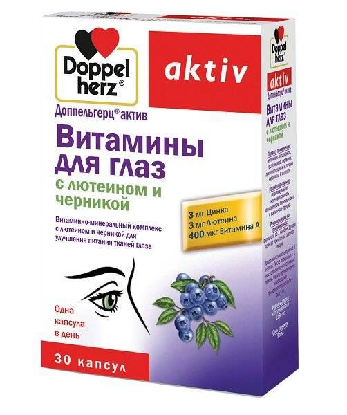"""Витамины для глаз """"доппельгерц"""": состав, инструкция по применению, результаты, отзывы"""