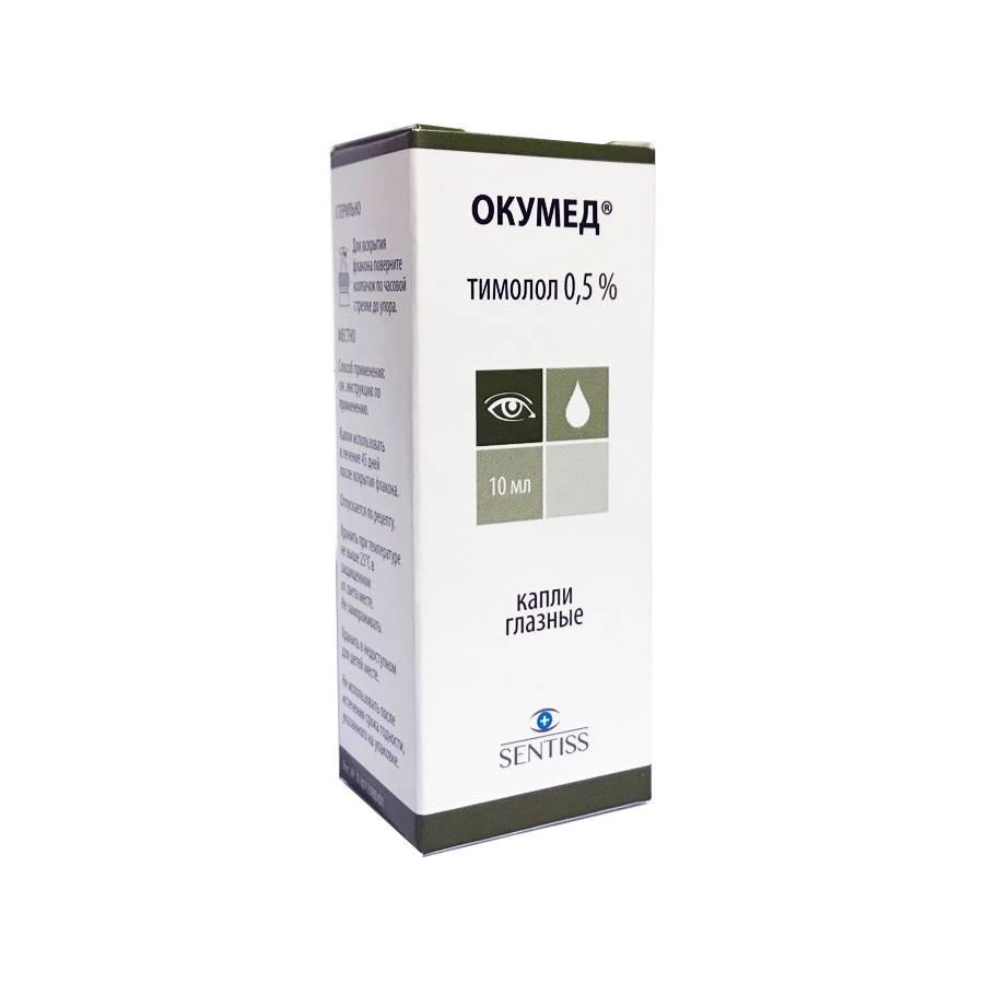 Окумед глазные капли - инструкция, отзывы, аналоги и цена