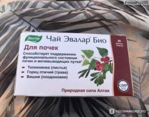 Какие мочегонные средства помогут при отеках лица в домашних условиях: травы, таблетки