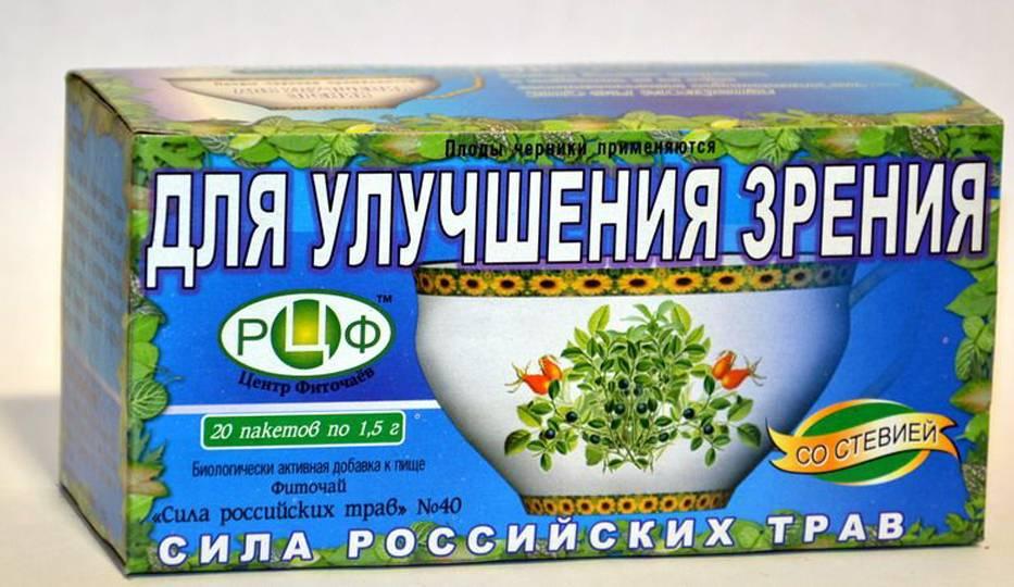 Травы для восстановления зрения   травы для улучшения зрения
