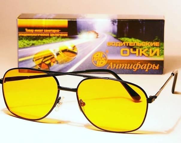 Очки с желтыми линзами для чего – зачем нужны желтые очки — camper-c.ru — караваны и кемперы