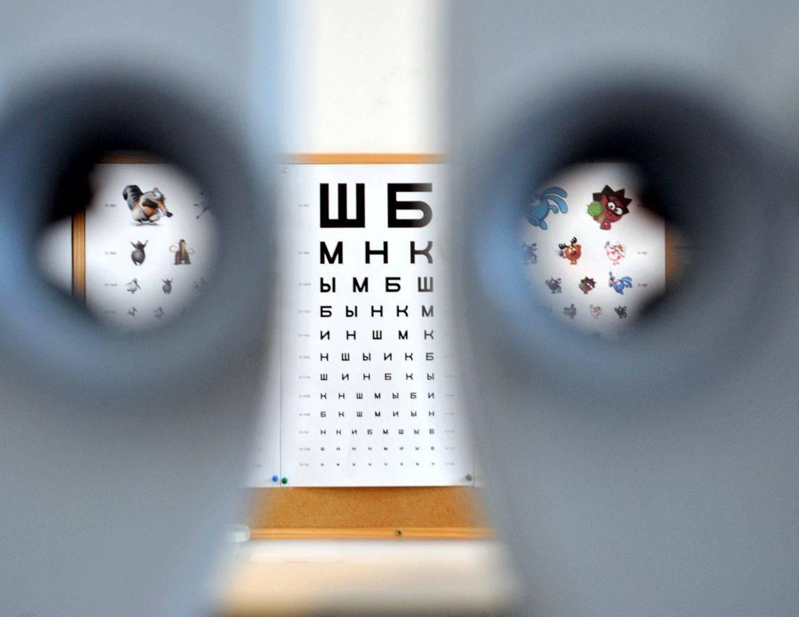 Зрение минус 1