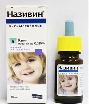 Називин: инструкция, отзывы, аналоги, цена в аптеках - медицинский портал medcentre24.ru