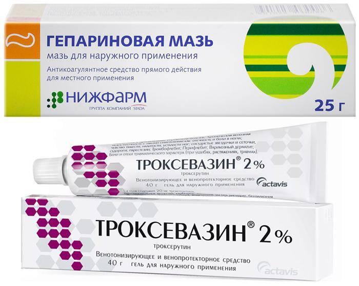 Мазь от отеков на лице - противоотечное лучшее средство под глазами, крема для снятия вокруг век, отзывы про гепариновую от мешков