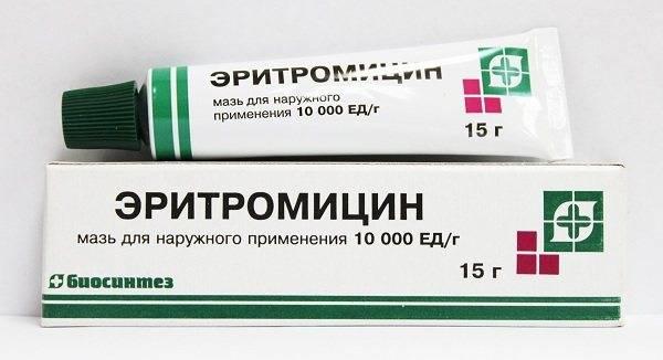 Использование эритромициновой мази для лечения глаз