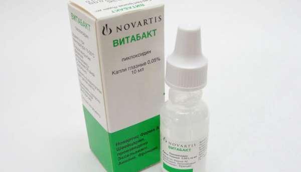 Названия эффективных противовоспалительных капель для глаз