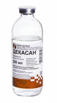 Декаметоксин - лечим сами