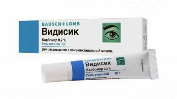 «видисик» (гель): инструкция по применению, цена в аптеках, аналоги