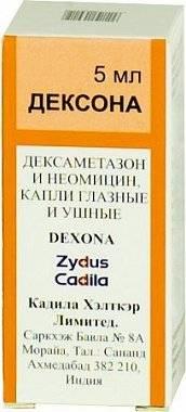Дексона капли: инструкция по применению, глазные, для глаз