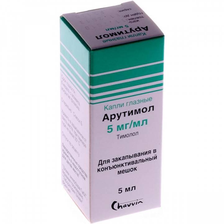 Арутимол (глазные капли): инструкция, противопоказания, цена
