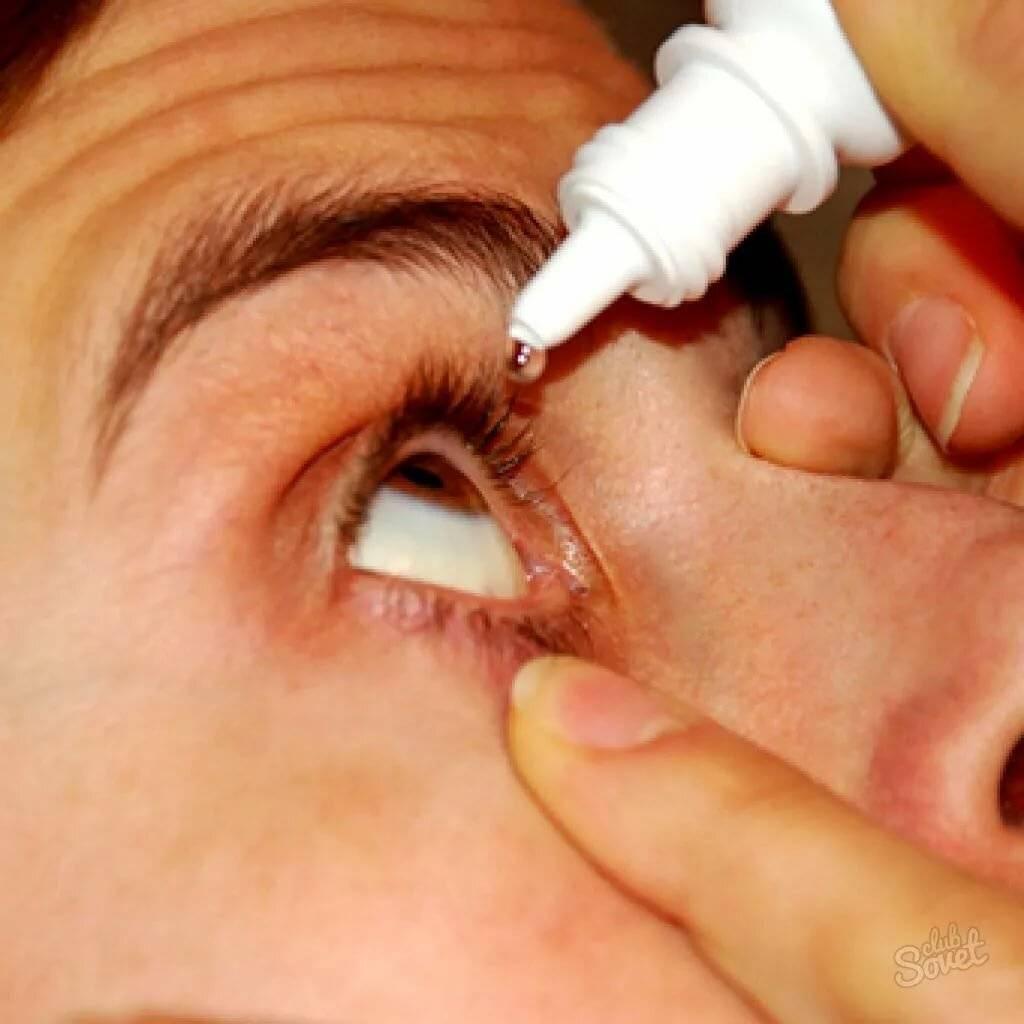 Как закапать правильно капли в глаза ребёнку