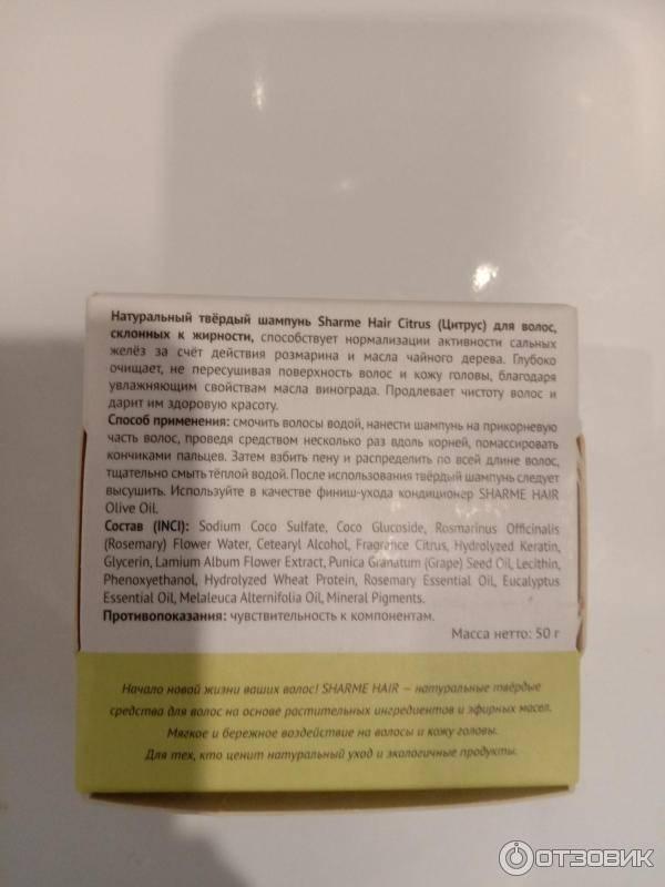 Блефарогель для роста ресниц