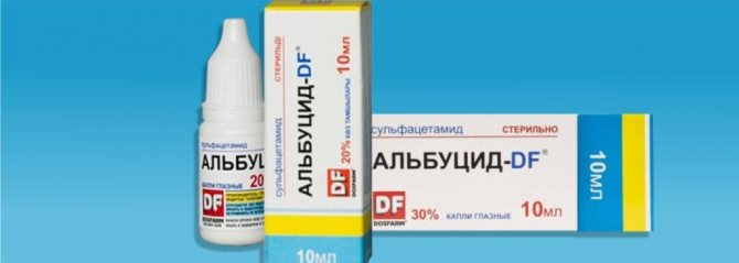 Витабакт аналоги и заменители последнего поколения - медицинский справочник